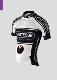 Ultimate s jersey